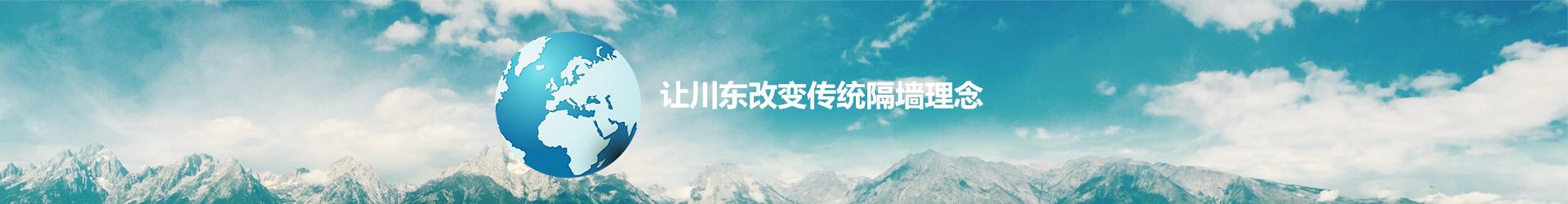 贵州防火墙